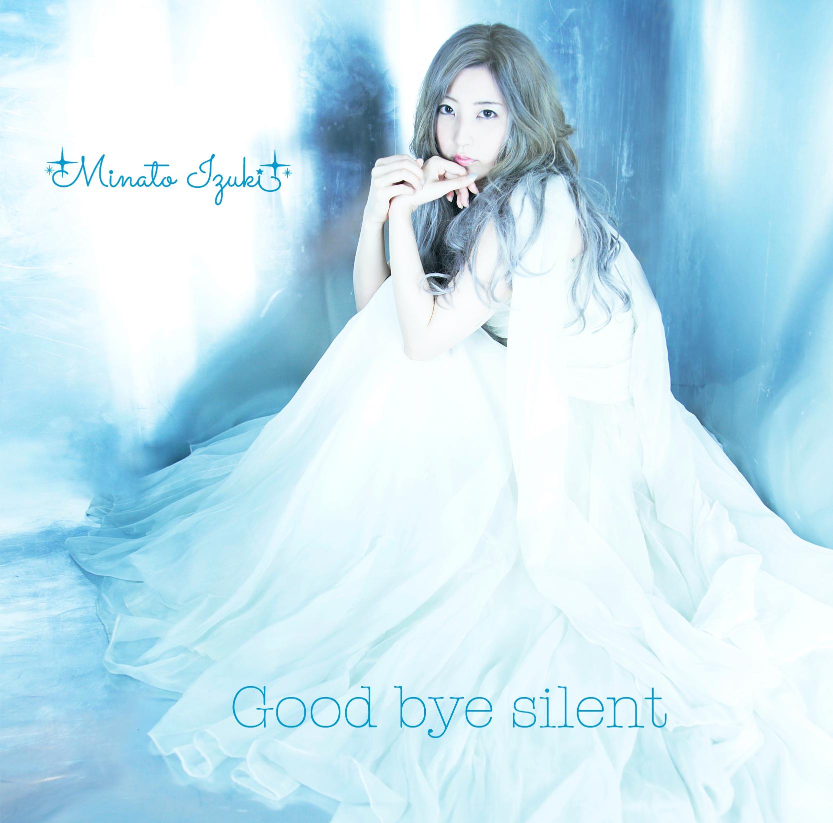 [水湊いづき] Good bye silent