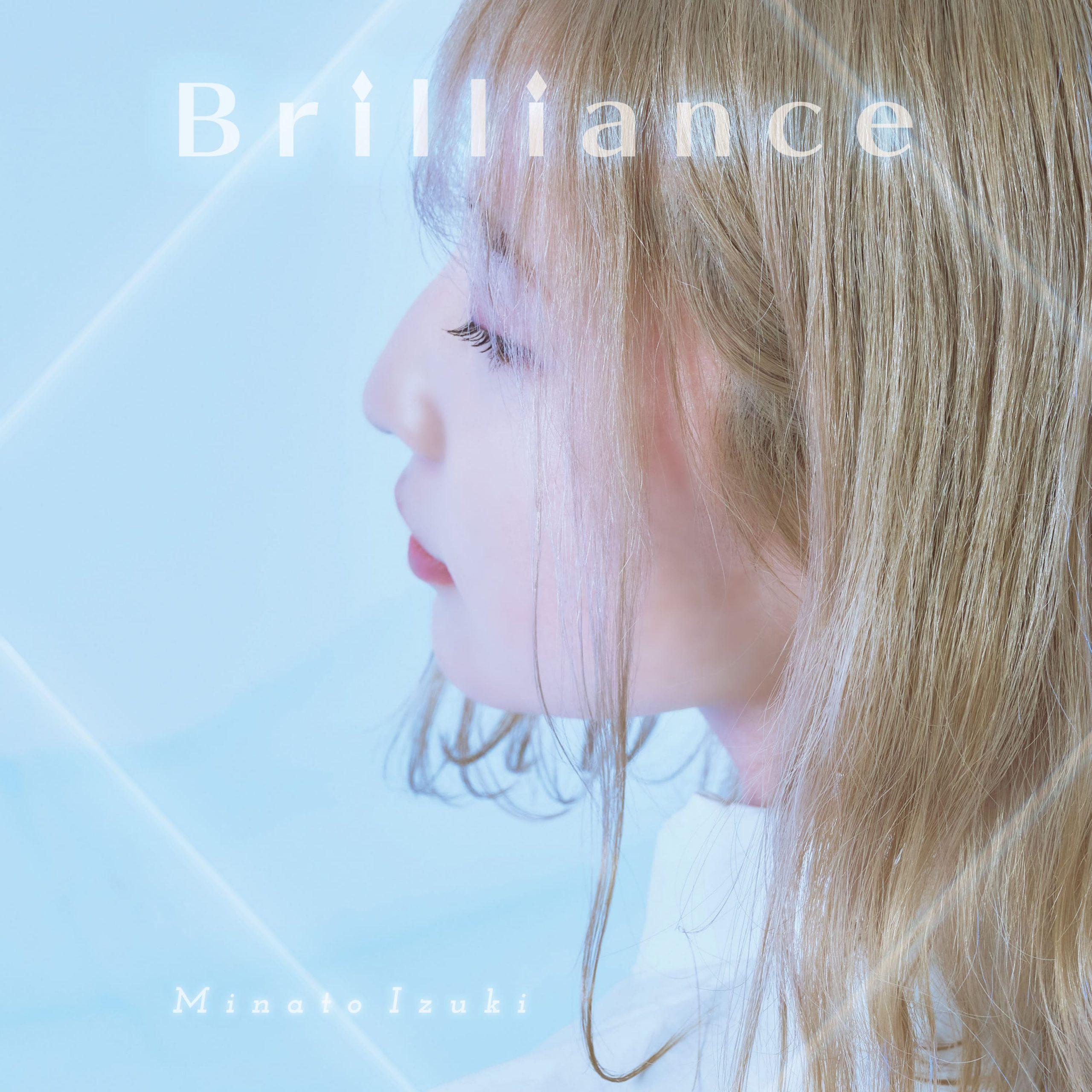 [水湊いづき] Brilliance